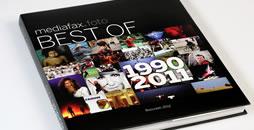 Best of 1990-2011 - Mediafax Foto